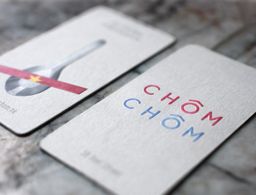chomchom_identity_003